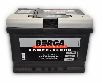 автомобилни батерии